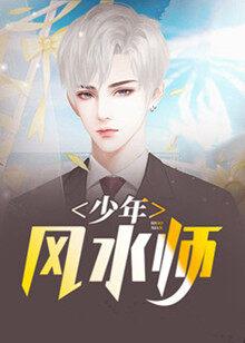 主角叫吴峥是哪部小说