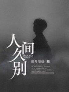主角洛抒孟颐的小说名字叫什么
